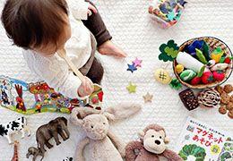 Los 8 consejos para comprar un juguete seguro